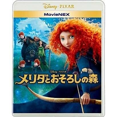 メリダとおそろしの森 MovieNEX [Blu-ray Disc]