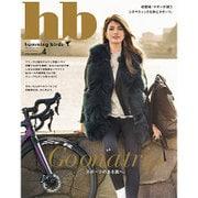 hb humming birds vol.4 [ムックその他]
