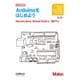 Arduinoをはじめよう 第3版 [単行本]