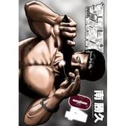 ザ・ファブル 4(ヤングマガジンコミックス) [コミック]