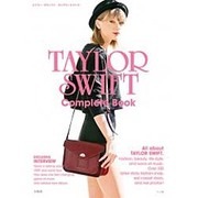 TAYLOR SWIFT Complete Book [単行本]