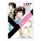 シティーハンター 11 XYZ Edition(ゼノンコミックスDX) [コミック]