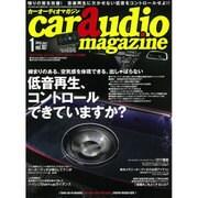 car audio magazine (カーオーディオマガジン) 2016年 01月号 vol.107 [雑誌]