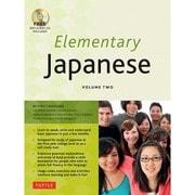 Elementary Japanese〈VOLUME TWO〉 [単行本]