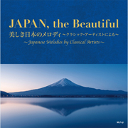 JAPAN,the Beautiful 美しき日本のメロディ~クラシック・アーティストによる~