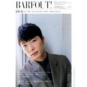 BARFOUT! 243 [単行本]