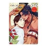 マザーズスピリット(キャラコミックス) [コミック]