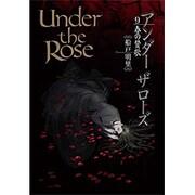 Under the Rose 9-春の賛歌(バーズコミックスデラックス) [コミック]
