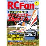 RC Fan (アールシー・ファン) 2016年 01月号 [雑誌]