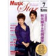月刊ミュージック☆スター 223(2009年7月号) [単行本]