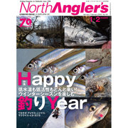 NorthAngler's (ノースアングラーズ) 2016年 02月号 [雑誌]