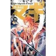 マギ 28-The labyrinth of magic(少年サンデーコミックス) [コミック]