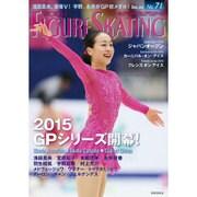 ワールド・フィギュアスケート 71 [単行本]