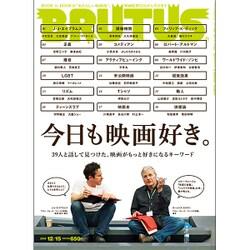 BRUTUS (ブルータス) 2015年 12/15号 [雑誌]