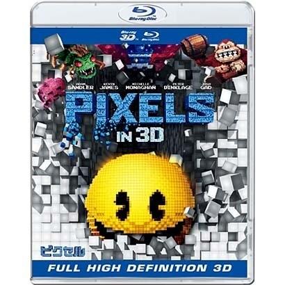 ピクセル IN 3D [Blu-ray Disc]
