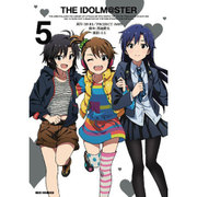 THE IDOLM@STER 5 (IDコミックス/REXコミックス) [コミック]