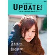 UPDATE girls Vol.2 [ムックその他]