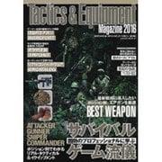 Tactics&Equipment Magazine 2016 (サクラムック) [ムックその他]