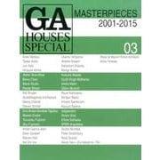 GA HOUSES SPECIAL 3 [全集叢書]