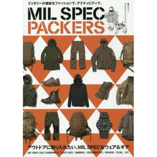 MILSPEC mode(仮) (綜合ムック) [ムックその他]