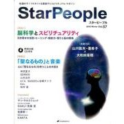 Star People 57 [ムックその他]