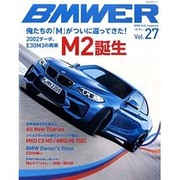 BMWER(ビマー)Vol.27 (NEKO MOOK) [ムックその他]