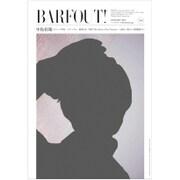 BARFOUT! 244 中島裕翔 (Brown's books) [単行本]