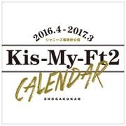 Kis-My-Ft2 Calendar 2016.4-2017.3 [ムックその他]