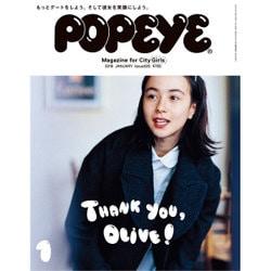 POPEYE (ポパイ) 2016年 01月号 [雑誌]