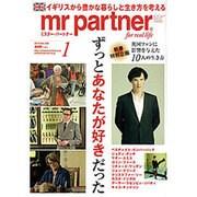 mr partner (ミスター パートナー) 2016年 01月号 [雑誌]