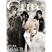 Cure (キュア) 2016年 02月号 [雑誌]