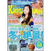 Kansai Walker (関西ウォーカー) 2015年 12/18号 [雑誌]