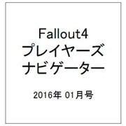 Fallout4プレイヤーズナビゲーター 2016年 1/31号 [雑誌]