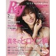 Ray (レイ) 2016年 02月号 [雑誌]