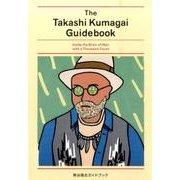 The Takashi Kumagai Guidebook-Inside the Brain of Man with a Thousand [単行本]