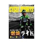 CYCLE SPORTS (サイクルスポーツ) 2016年 02月号 [雑誌]