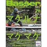 Basser (バサー) 2016年 02月号 [雑誌]