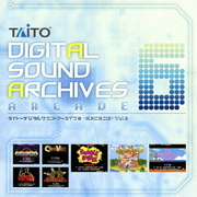 タイトーデジタルサウンドアーカイブス -ARCADE- Vol.6