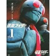 仮面ライダー昭和 vol.1-仮面ライダーOfficial Mook(講談社シリーズMOOK) [ムックその他]