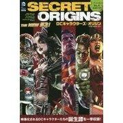 DCキャラクターズ:オリジン(THE NEW 52!) [コミック]
