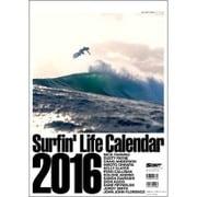 サーフィンライフカレンダー 2016 [ムックその他]