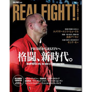 REAL FIGHT! 2016 [ムック・その他]