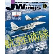 J Wings (ジェイウイング) 2016年 02月号 [雑誌]
