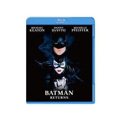 バットマン リターンズ [Blu-ray Disc]