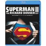 スーパーマンⅡ リチャード・ドナーCUT版