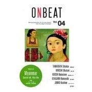 ONBEAT Vol.4 [全集叢書]