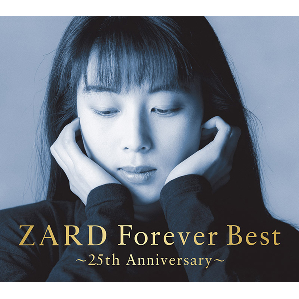 ZARD/ZARD Forever Best~25th Anniversary~