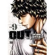 OUT 9(ヤングチャンピオンコミックス) [コミック]
