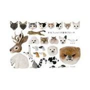 羊毛フェルトの動物ブローチ [単行本]