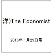洋)The Economist 2016年 1/29号 [雑誌]